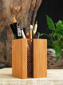 筆筒創意時尚可愛桌面擺件個性文具辦公訂製復古鏤空竹簡約小清新 瑪麗蓮安