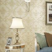 壁紙 歐式3d立體浮雕大馬士革無紡布壁紙臥室滿鋪餐廳客廳電視背景墻紙 igo 城市玩家