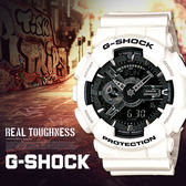 G-SHOCK GA-110GW-7A 時尚潮錶 GA-110GW-7ADR 現貨 熱賣中!