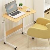 詩情畫意懶人升降筆記本電腦桌家用簡易床邊床上用可行動小桌子 雙十二全館免運