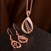 玫瑰金銀飾套裝含項鍊+耳環-天梯鑲鑽生日情人節禮物女飾品2色73bv14【時尚巴黎】