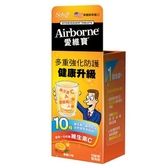 Airborne愛維寶維生素ACE紫錐菊人參發泡錠(香橙口味)10錠【愛買】