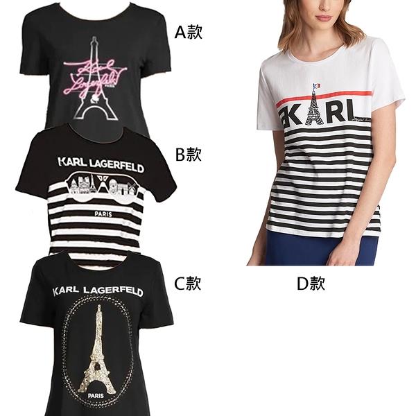 【KARL LAGERFELD】卡爾老佛爺設計獨家經典款T恤任選