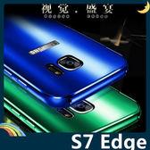 三星 Galaxy S7 Edge 金屬邊框+炫彩壓克力後蓋 鏡頭保護 二合一組合款 保護框 保護套 手機套 手機殼