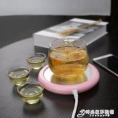 青見保溫墊家用恒溫寶迷你加熱器電熱保溫底座暖茶水暖奶保溫杯墊 時尚芭莎
