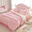 法蘭絨床罩組 加大雙人床罩組 淺粉色 羊羔絨 6尺 加絨雙人床罩 法蘭絨 床組 兩用被毯  訂製 刷毛