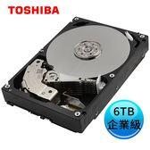 Toshiba 東芝 3.5吋 企業級 6TB SATA 7200RPM 256MB 內接硬碟 (MG06ACA600E)