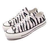 Converse 休閒鞋 Chuck Taylor All Star 70 米白 黑 男鞋 女鞋 斑馬紋 帆布鞋 奶油底 【ACS】 167811C