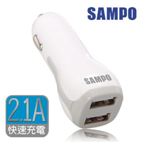 聲寶USB車用充電器 2.1A