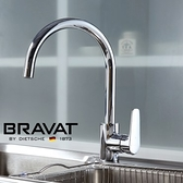 BRAVAT 貝朗 萊斯廚房龍頭 F7173218CP