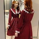 洋裝寧莎2020春季新款韓版收腰顯瘦紅色連身裙蕾絲拼接長袖中長裙潮女wl11980[3C環球數位館]