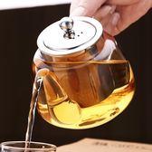聖誕節交換禮物-玻璃泡茶壺過濾耐熱高溫家用燒水壺小號功夫茶具套裝電陶爐煮茶器交換禮物