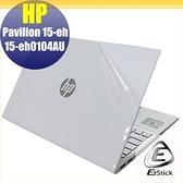 【Ezstick】HP Pavilion 15-eh 15-eh0104AU 二代透氣機身保護貼 DIY 包膜