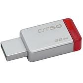 [富廉網]【Kingston】金士頓 DataTraveler 50 32G USB3.1 隨身碟 (DT50)