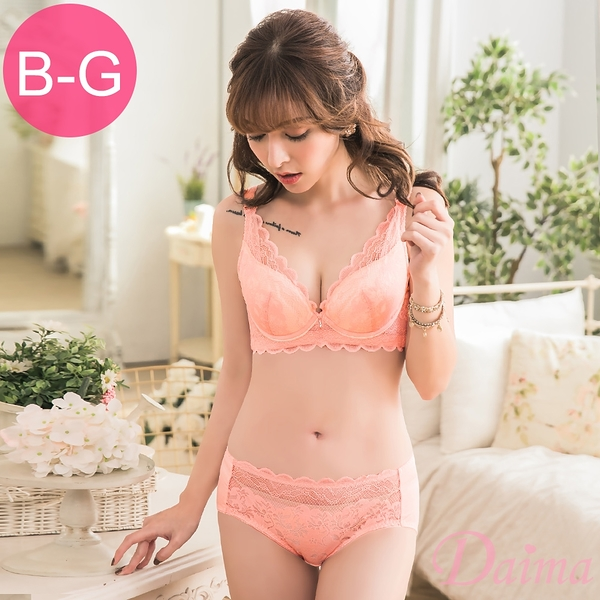 成套 愛戀天使(B-G)大罩杯軟鋼圈蕾絲性感爆乳內衣(橘)【黛瑪Daima】