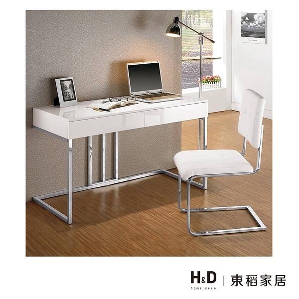 麥爾斯4尺書桌(21CM/906-1)/H&D東稻家居