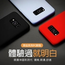 韓國時尚MOLANCANO 小米 紅米 9T (4G) 液態矽膠殼 手機保護套