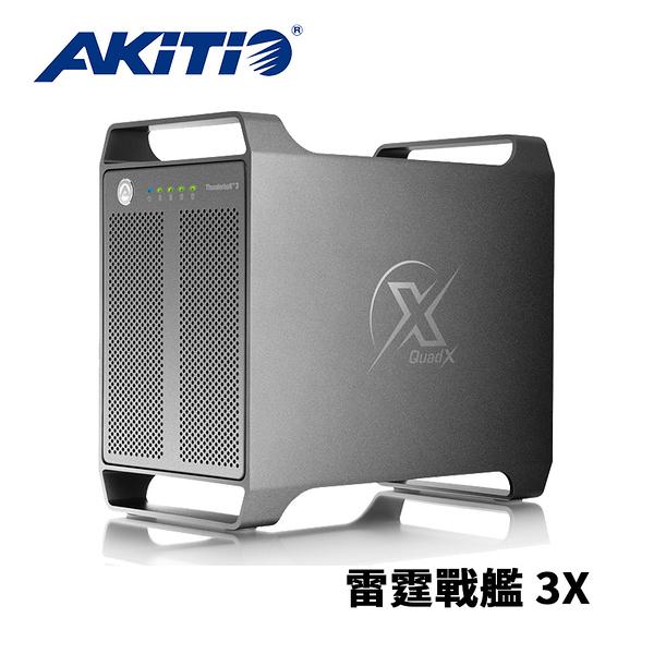 AKiTiO Thunder3 Quad X 雷霆戰艦 3X 4Bay Thunderbolt 3 外接式 磁碟陣列盒 (T3QX-T3DIAY-AKTU)