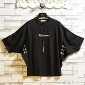 日系潮流落肩短袖t恤男潮寬鬆大碼蝙蝠衫韓版嘻哈情侶七分袖上衣 青木鋪子