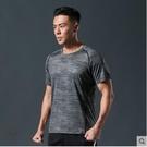 速乾T恤 運動T恤男短袖t上衣冰絲滑料胖男士潮流加肥加大網眼速干 韓流時裳