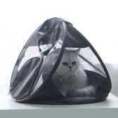寵物手提包貓包寵物外出便攜透氣貓籠貓袋可折疊輕便狗狗包貓咪外帶包【好康免運八折下殺】