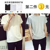 Free Shop 第二件1元 百搭潮流素色圓領棉短T恤 男女可穿 有大尺碼 素T棉T【QFSZL0001】