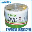 錸德 RiTEK 16X DVD-R 50片裝 光碟 DVD