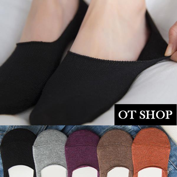 [現貨]  加厚 保暖 船型襪 隱形襪 襪子 短襪 復古色系 文青 女生配件 M1020
