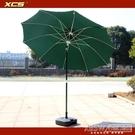 戶外遮陽傘 庭院傘沙灘傘中柱傘太陽傘室外傘家具傘折疊傘擺攤傘CY『新佰數位屋』