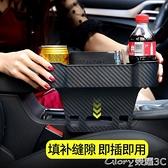 汽車夾縫收納盒車載縫隙儲物盒汽車收納盒座椅夾縫置物盒多功能車內用品雜物盒箱榮耀