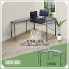 《DFhouse》創意L型多功能附1抽屜工作桌 胡桃色 - 電腦桌 辦公椅 電腦椅 書桌 茶几 傢俱