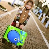 銀座兒童拉桿箱男可愛旅行箱女小行李箱子迷你18寸登記硬箱包
