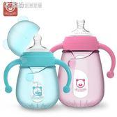 嬰兒玻璃奶瓶耐摔防摔硅膠套寬口徑帶手柄新生兒寶寶用品 「繽紛創意家居」