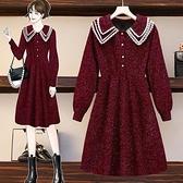 洋裝長袖裙子中大尺碼M-4XL新款大碼亮絲粗花呢長袖高腰百褶連身裙4F053-2566.胖胖唯依