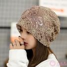 帽子女春秋薄款套頭帽時尚韓版包頭帽透氣蕾絲休閒月子帽潮帽