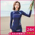 【現貨】梨卡-防曬長袖四件式【顯瘦+有胸墊】加大尺碼衝浪衣潛水衣運動套裝多件式水母衣CR668