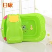 日康嬰兒洗澡盆康康浴盆新生兒可坐躺通用寶寶澡盆泡澡盆