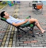 戶外便攜式靠背簡易折疊沙灘露營便攜釣魚休閒椅導演椅扶椅子凳子 韓語空間