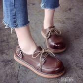 布洛克鞋小皮鞋女平底娃娃鞋休閒鞋日繫單鞋復古馬丁鞋學生牛津鞋   艾維朵