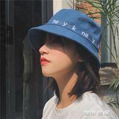 韓國街頭字母刺繡個性小檐漁夫帽子日繫原宿嘻哈盆帽男女休閒帽子