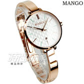 MANGO 簡單時光菱格紋女錶 防水手錶 學生錶 日期視窗 藍寶石水晶 不銹鋼 玫瑰金x白 MA6721L-44R