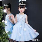 韓版花童禮服公主裙女童蓬蓬紗兒童洋裝洋氣小主持人鋼琴演出服夏 LJ4579【艾菲爾女王】