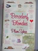 【書寶二手書T8/原文小說_MGN】Bergdorf Blondes_Plum Sykes