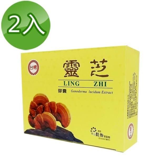 【南紡購物中心】【台糖】靈芝(60粒/盒)2盒