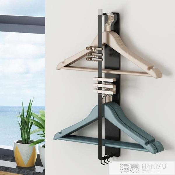 洗衣機衣架免打孔磁吸置物架陽台創意滾筒翻蓋洗衣機壁掛式曬衣架  女神購物節 YTL