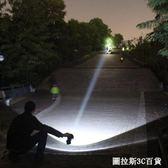 久量LED強光手電筒可充電探照燈超亮戶外巡邏多功能手提礦燈家用QM  圖拉斯3C百貨