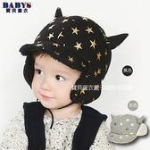 毛帽 帽子 立體狐狸耳朵星星 遮耳帽  二色  寶貝童衣