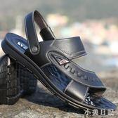 夏季男士兩用涼鞋防滑拖鞋2019新款休閒中老年爸爸沙灘鞋 aj12530『小美日記』