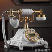復古電話機悅旗仿古電話機座機歐式電話機時尚創意家用固話電話機 NMS蘿莉小腳丫