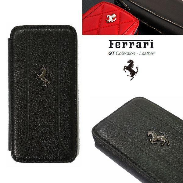 【Ferrari 法拉利】原廠荔紋真皮皮套【iPhone5、iPhone5S】側翻式保護套、保護殼【先創國際公司貨】